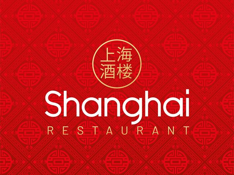 Logo-Design für Chinesisches Restaurant
